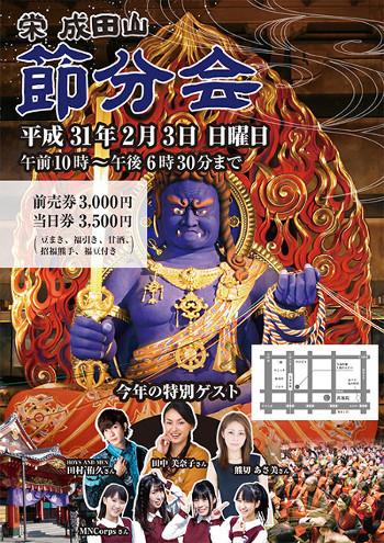 【校正0118】sポスター.jpg